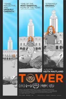 Башня, 2016
