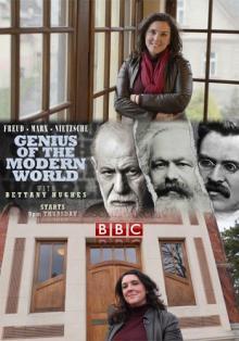 BBC: Гении современного мира, 2016