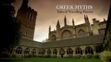 Мифы древней греции смотреть онлайн документальный