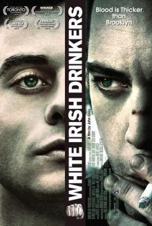 Белые ирландские пьяницы, 2010