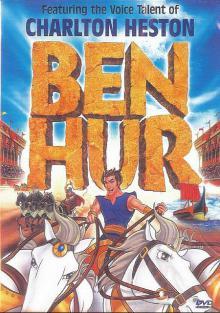 Бен-Гур, 2003