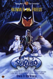 Бэтмэн и Мистер Фриз, 1998
