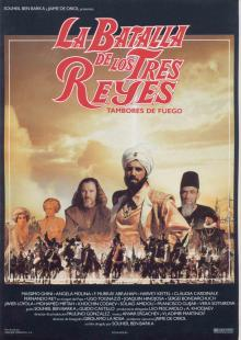 Битва трех королей, 1990