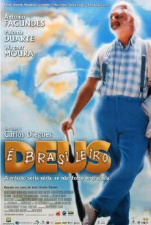 Бог – бразилец, 2003