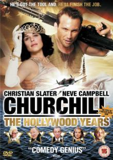 Черчилль идет на войну, 2004