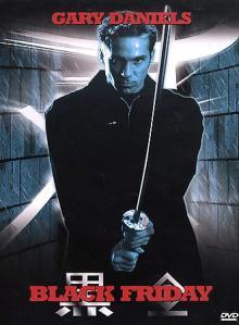 Черная пятница, 2001