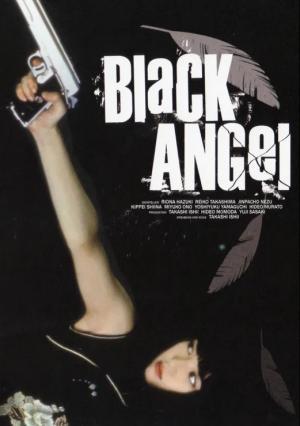 Черный ангел, 1998
