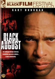 Черный август, 2007