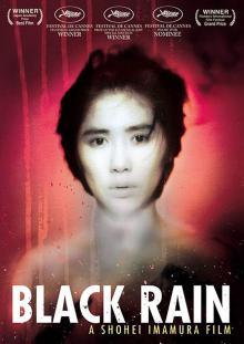 Черный дождь, 1988