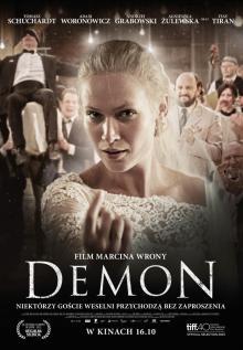 Демон, 2015