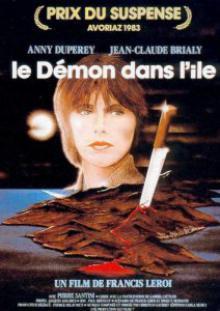Демон на острове, 1983