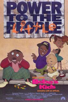 Дети Биби, 1992