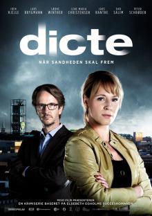 Дикте Свендсен, 2012