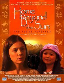 Дом за солнцем, 2004