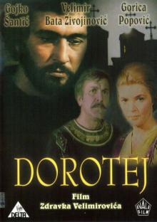 Доротей, 1981