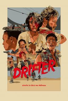 Дрифтер, 2016