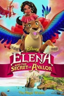 Елена и тайна Авалора, 2016