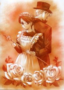 Эмма – викторианская романтика, 2005