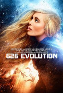 Эволюция 626-й