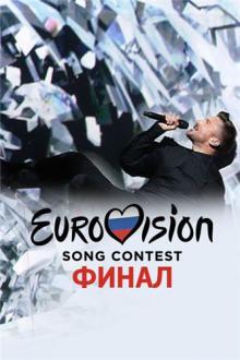Евровидение-2016. Финал, 2016