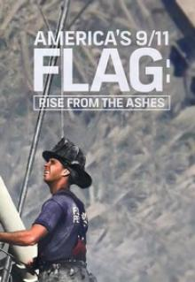 Флаг 11 сентября: Восставший из пепла, 2016