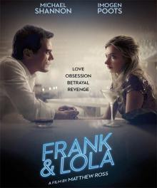 Фрэнк и Лола, 2016