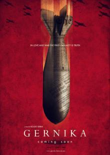 Герника, 2016