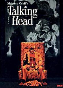 Говорящая голова, 1992