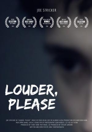 Громче, пожалуйста, 2012