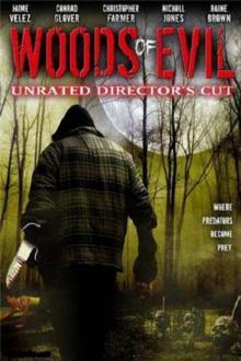 Хозяин мертвого леса, 2005
