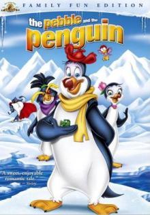 Хрусталик и Пингвин, 1995