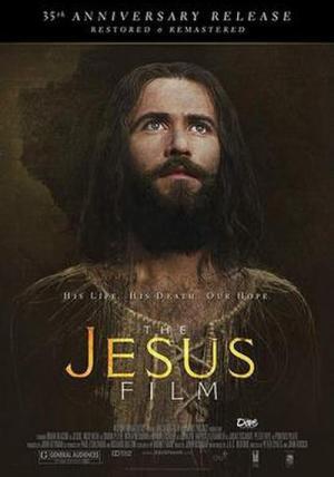 Иисус, 1979