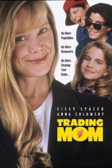 Ищу маму, 1994