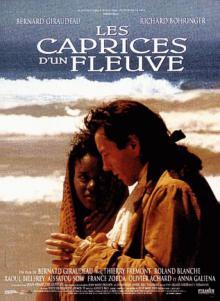 Капризы реки, 1996