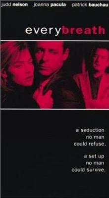 Каждый вздох, 1994