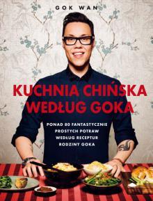 Китайская кухня с Гоком, 2012
