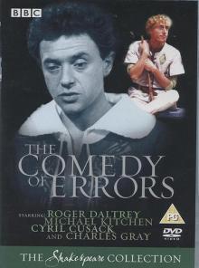 Комедия ошибок, 1983