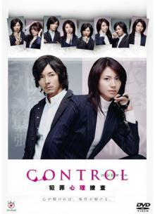 Контроль: Поиск преступника по психологическому портрету, 2011