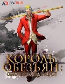 лига легенд. сезон 2