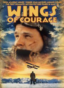 Крылья отваги, 1995