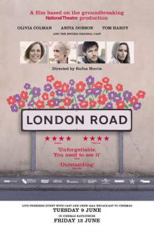 Лондонская дорога, 2015