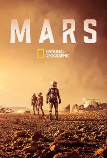 Марс, 2016