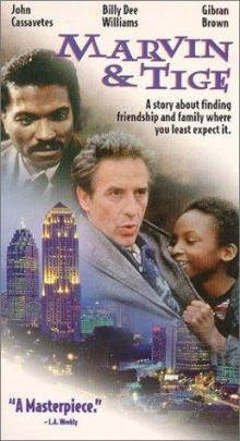 Марвин и Тайг, 1983