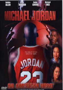 Майкл Джордан: Американский герой, 1999