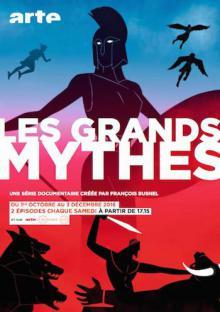 Мифы Древней Греции, 2016