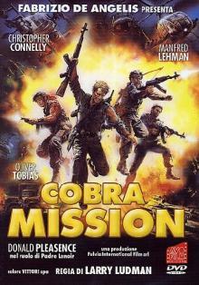 Миссия «Кобра», 1986