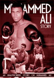 Мохаммед Али (Боевой дух. Несанкционированная история Мохаммеда Али), 2013