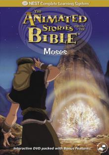 Моисей, 1993