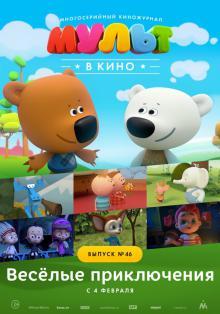 Гномы в доме (2017 ) мультфильм смотреть онлайн фильм.