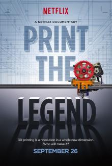 Принтер будущего, 2014